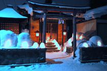 Festivaluri sacre de iarna din Japonia de Nord
