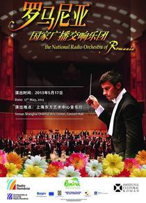 Orchestra Nationala Radio la Shanghai
