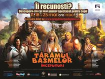 """Taramul Basmelor"""