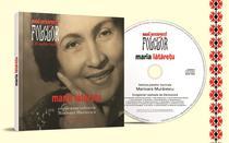 Colectia Mari interpreti de folclor - Maria Lataretu