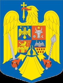 Stema Romaniei