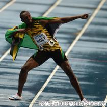 Usain Bolt, aur mondial la 100 de m la Moscova