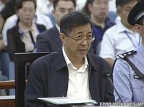 Bo Xilai in timpul procesului