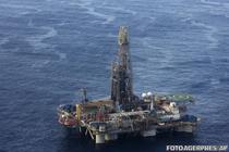 Explorarea gazelor naturale