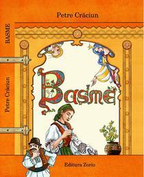 """""""Basme"""" de Petre Craciun"""