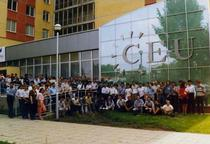 Workshop CEENet, Network Tehnology, Budapesta, aug. 1996