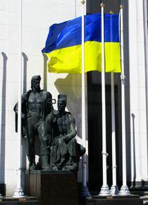 Intrarea in Parlamentul Ucrainei
