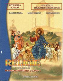 Coperta Religie, Sf. Mina, cls. I