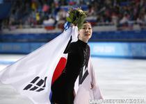 Kim Yu Na, argint la Soci
