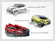 Concepte Mitsubishi Geneva 2014