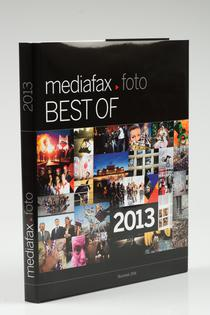 Mediafax foto - best of