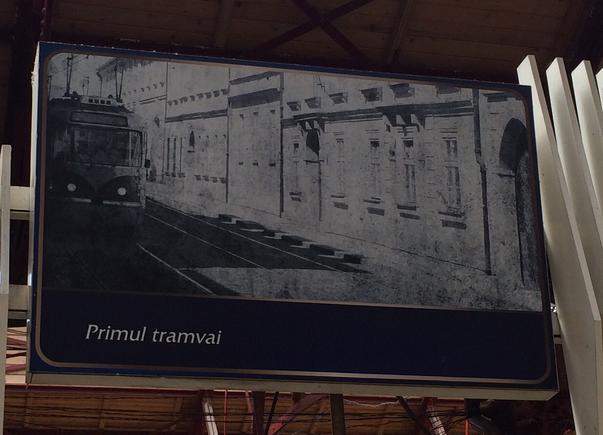 Primul tramvai in Bucuresti
