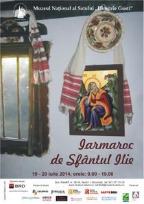 Iarmaroc de Sf Ilie