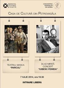 Teatrul Masca si Vlad Mirita in Serbia