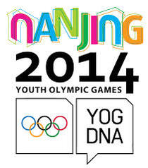 Logo Nanjing