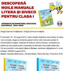 Newsletter-ul Litera