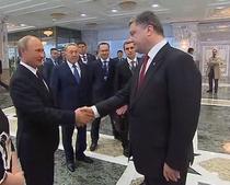Vladimir Putin si Petro Poroshenko, la Minsk