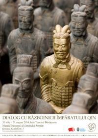 Expozitia 'Dialog cu rzboinicii împratului Qin'