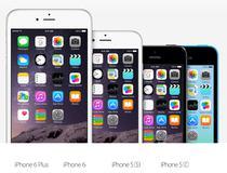 Comparatie intre iPhone-uri