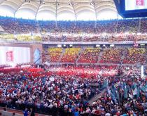 Lansare Victor Ponta la National Arena