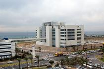 Centrul de design Intel din Haifa (Israel)