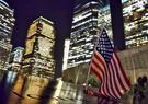 Ground Zero din New York