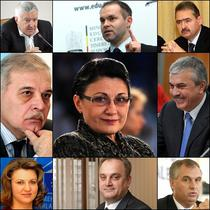 Noua fosti ministri anchetati de DNA