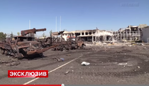 Aeroportul din Lugansk