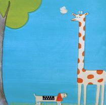 Covor Girafa (-10%)