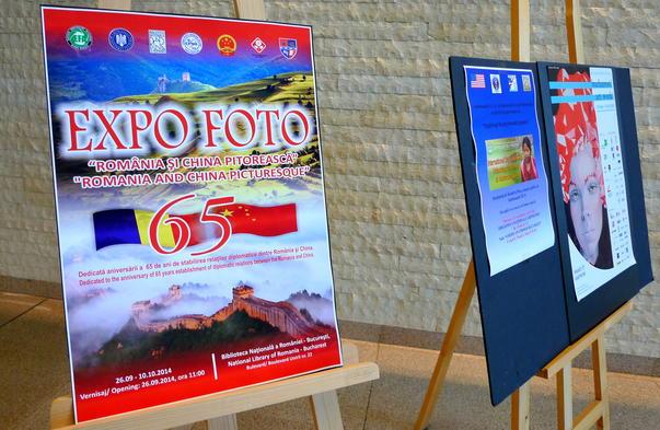 Expo Foto: Romania si China pitoreasca