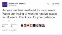 yahoo-mail-not-working-november-2014