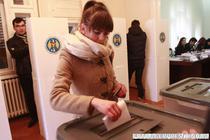 Alegeri parlamentare in Republica Moldova