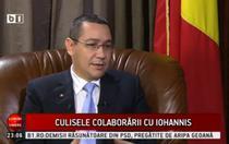 Victor Ponta la EVZ