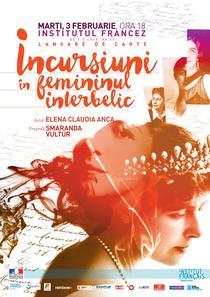 Incursiuni in femininul interbelic, de Claudia-Elena Anca