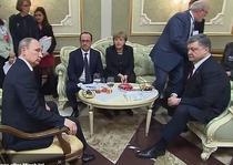 Negocieri la Minsk