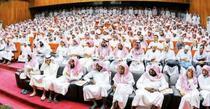 Conferinta Arabia Saudita