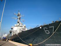 Distrugatorul USS Cole