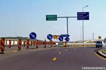 Autostrada A3 Bucuresti - Ploiesti