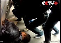 Chang Suibin a fost salvat in trei minute