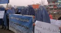Mars pentru sustinerea femeilor in Afganistan