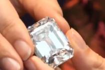 Diamantul perfect