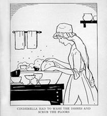Cenusareasa spala vase