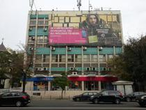 Proprietate Telekom din Bucuresti, scoasa la vanzare