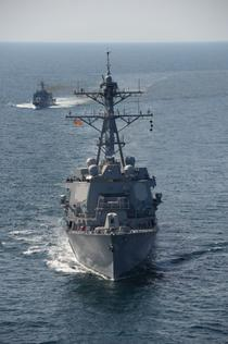 Distrugatorul USS Jason Dunham