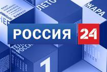 Rusia 24, un canal rusesc preferat de telespectatorii moldoveni
