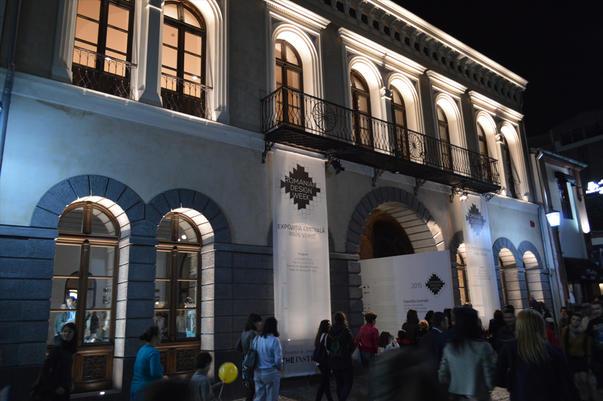 Noaptea Muzeelor (3)