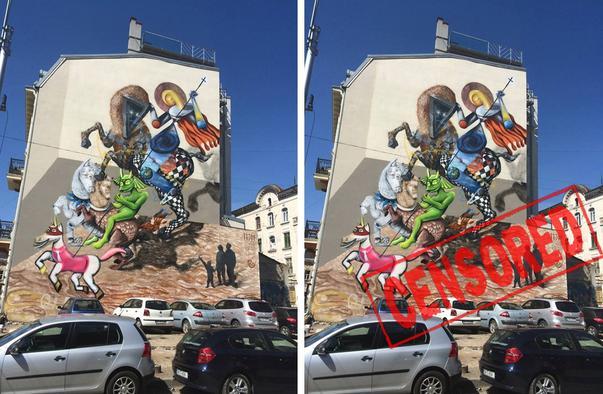 Mural cenzurat in Bucuresti