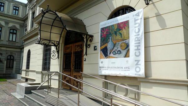 Muzeul Colectiilor de Arta