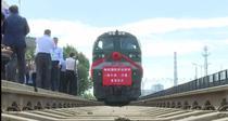Trenul de marfa Harbin-Hamburg