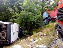 Accident Centura Bucuresti